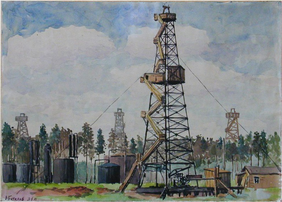 Рисунки фотографии нефтяных вышек прошлых годов имеет границ